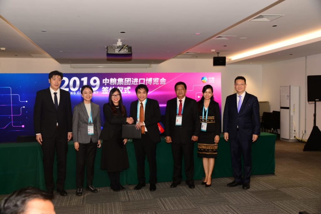 AIDC Trading and its business partner in China, COFCO,